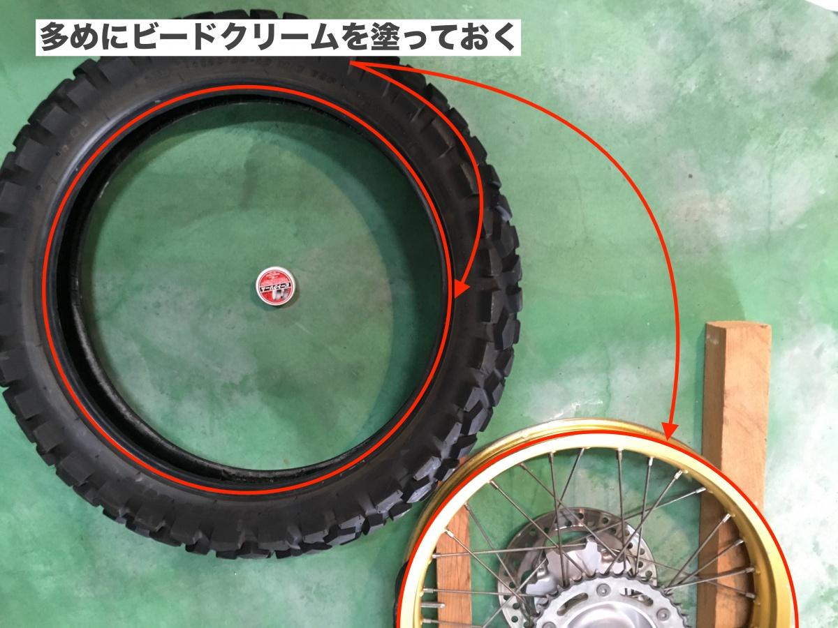 タイヤ交換13