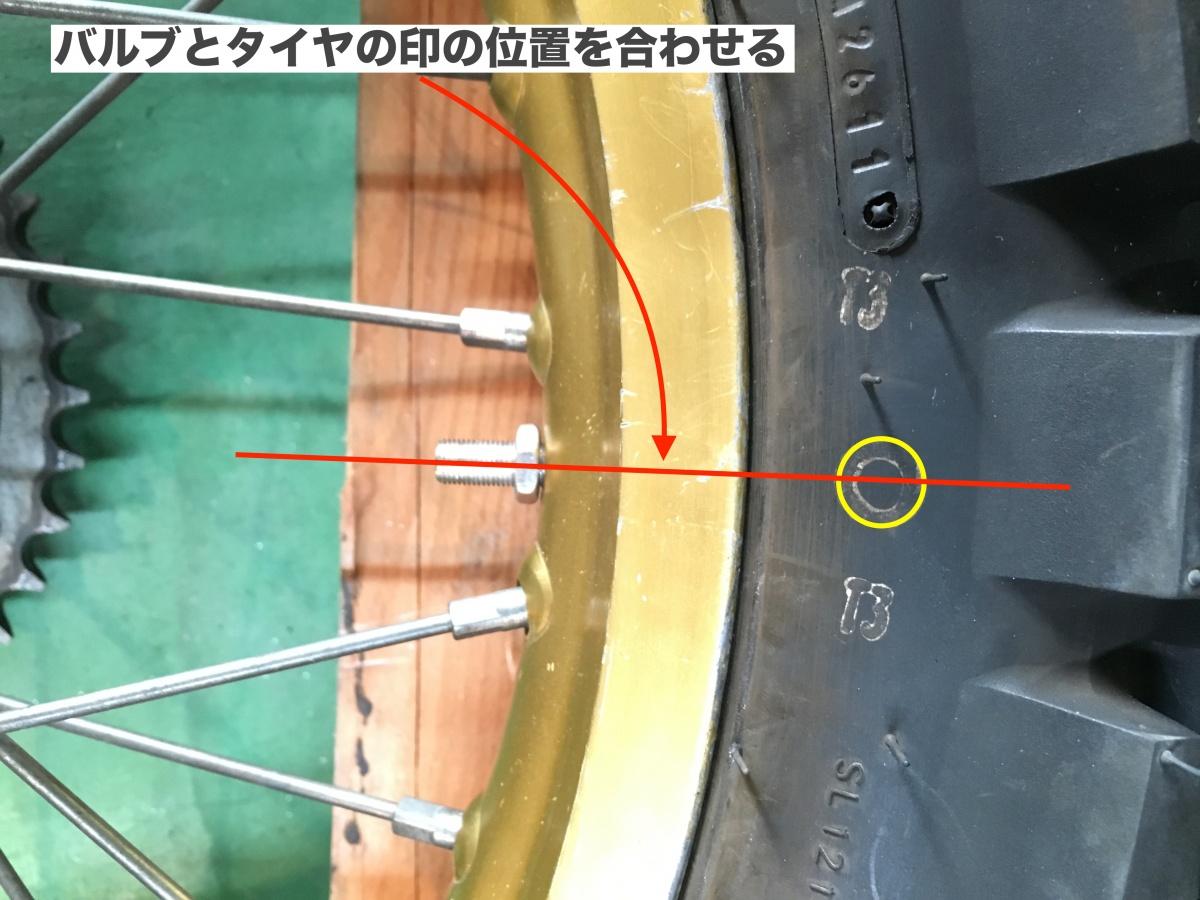 タイヤ交換16