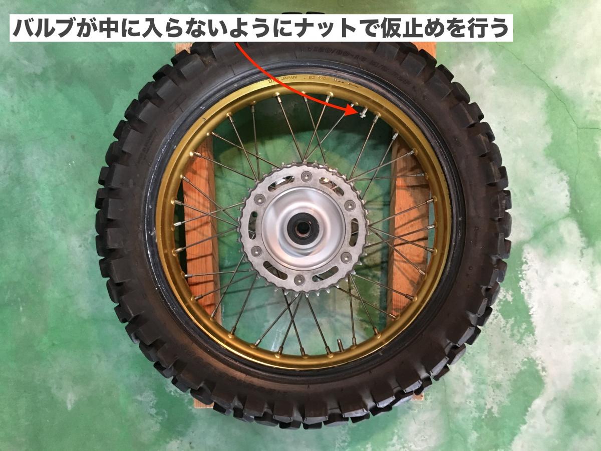 タイヤ交換15