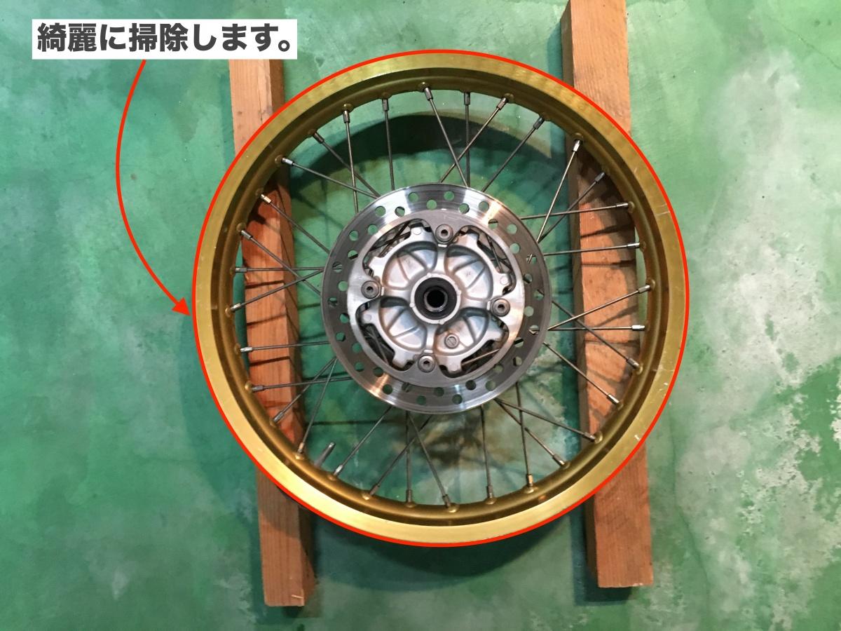 タイヤ交換12