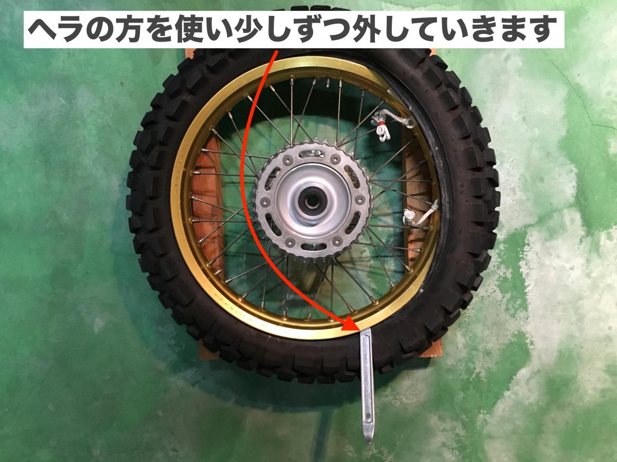 タイヤ交換8