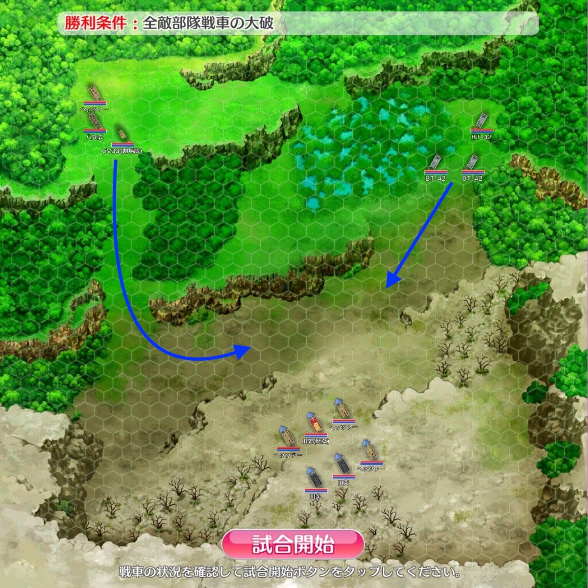 アキト大演習 マップ