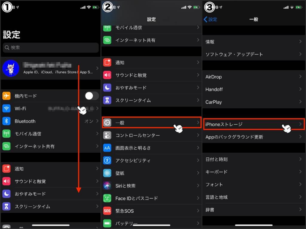 アプリ 削除 iphone iPhoneで不要なアプリを削除/標準アプリを非表示にする方法