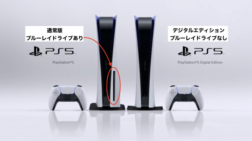 Ps5 付属 品
